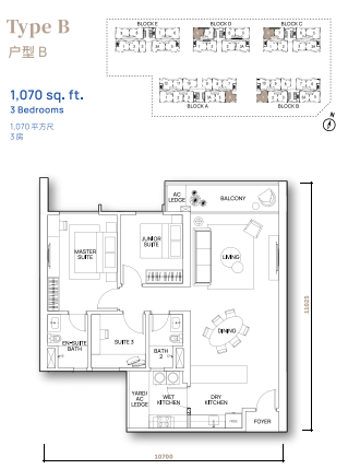 Vertu Resort - Floor Plan - Type B
